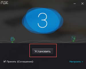 скачать программу нокс на компьютер Windows 7 - фото 11